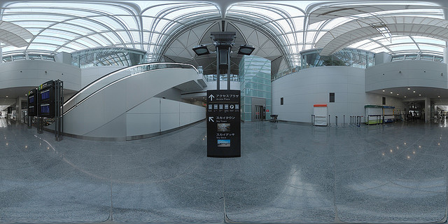 Central Japan International Airport – Japan