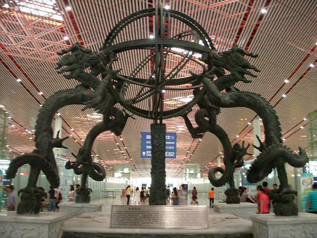 Beijing Capital International Airport - China